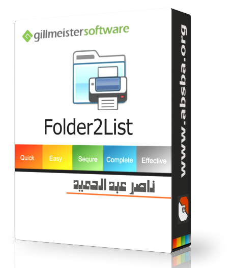 Gillmeister Folder2List 3.11.2 Bilingual 2018,2017 949084577.png