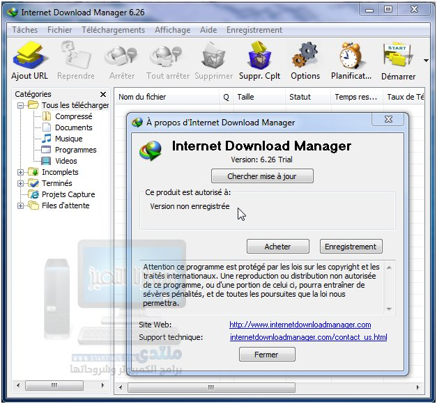 Internet Download Manager 6.26 Build 07 الشرح 2018,2017 219097336.jpg