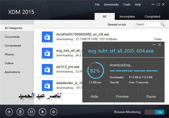 البرنامج Xtreme Download Manager 7.1.2 409389273.jpg