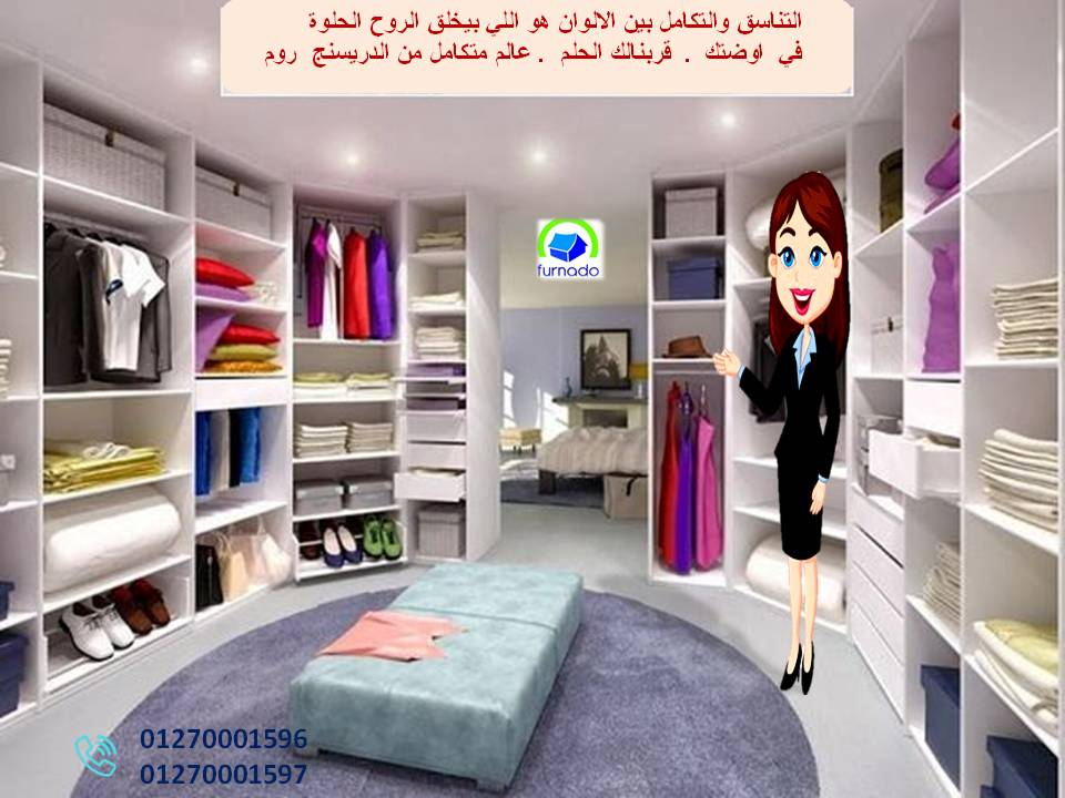 The Dressing Room/ تخفيضات تجنن   01270001597  440543653