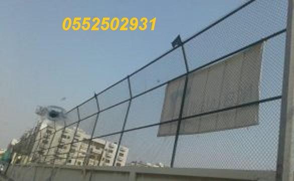 متحركة للسيارة 0552502931