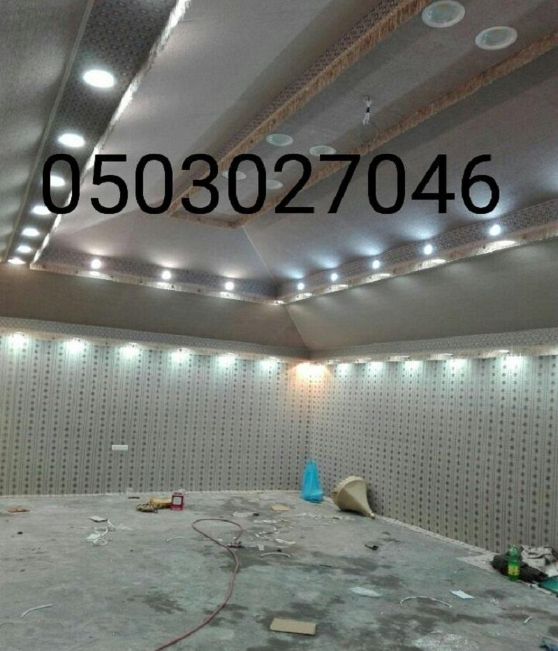مشبات مشبات 0503027046