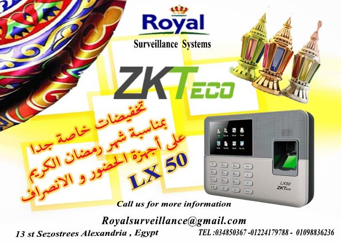 عروض خاصة جدا لشهر رمضان على أجهزة الحضور والانصراف LX50 228777296