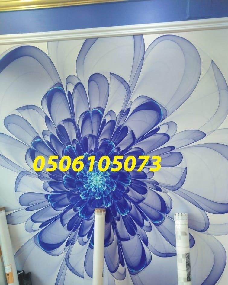 دهانات 0506105073