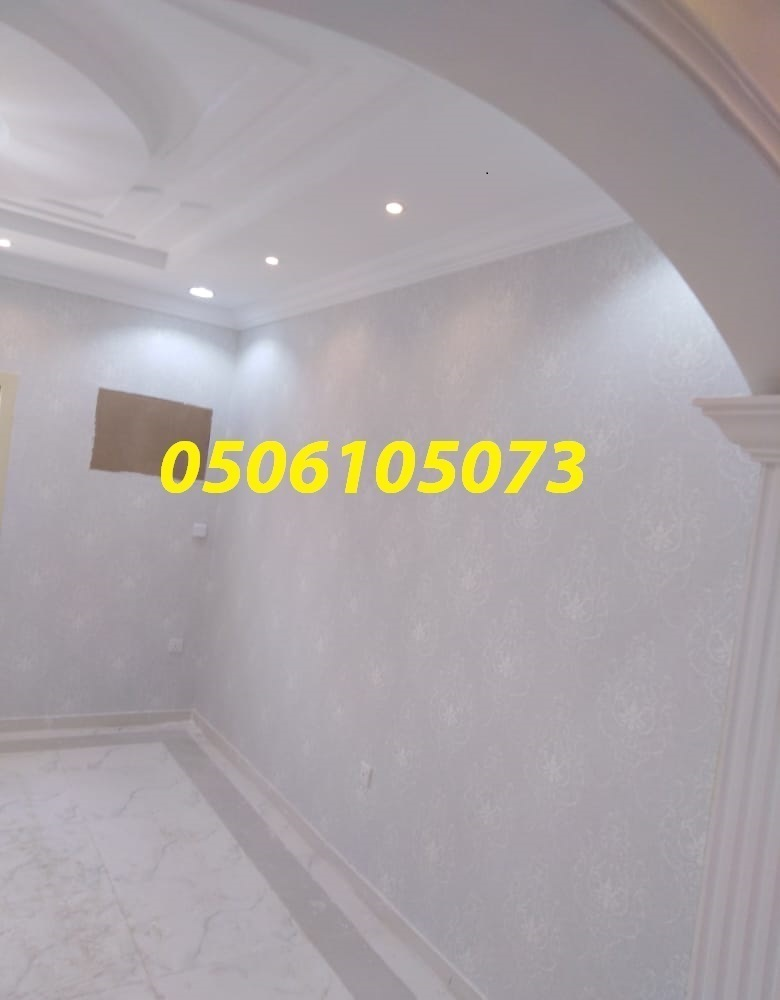 الحوائط 0506105073 169099390.jpg
