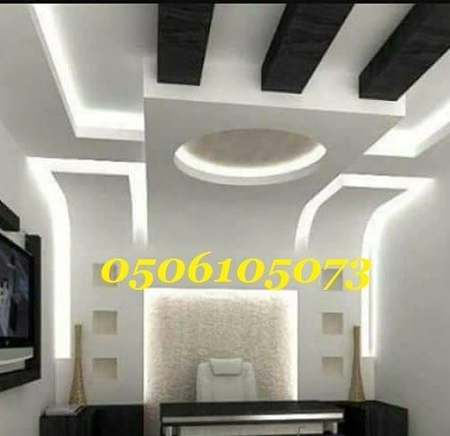الحوائط 0506105073 434438804.jpg