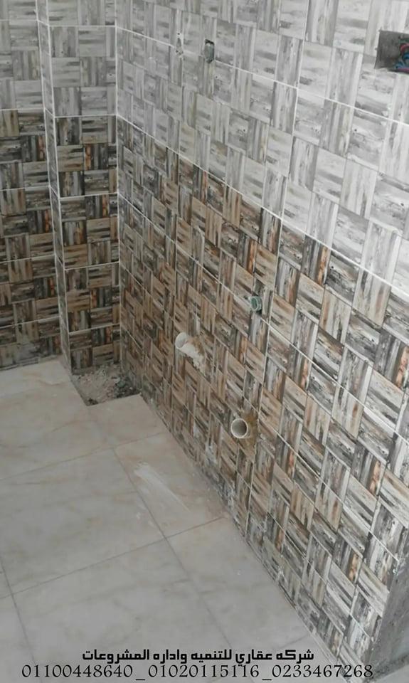 شركة تشطيب فى مصر شركة عقاري 01020115116 421326689