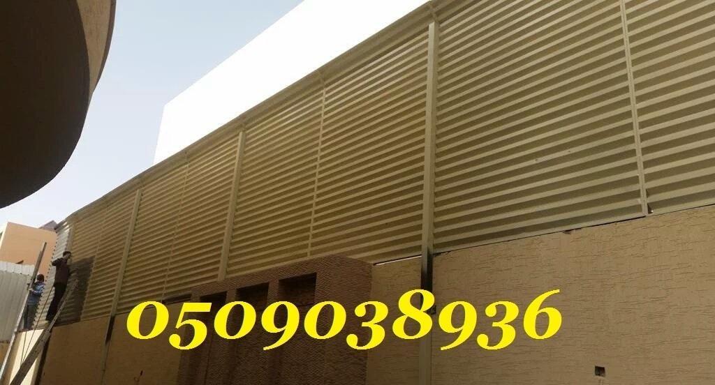 اسعار سواتر بلاستك سواتر خشبية 0509038936