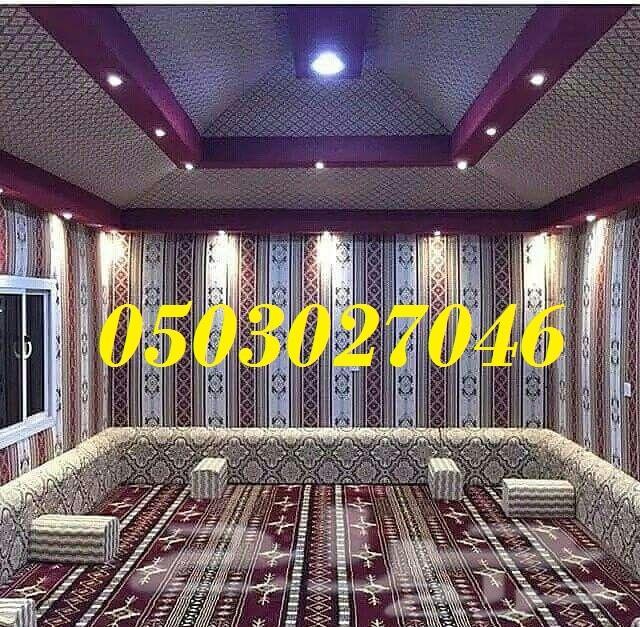 تصاميم ملكية 0503027046