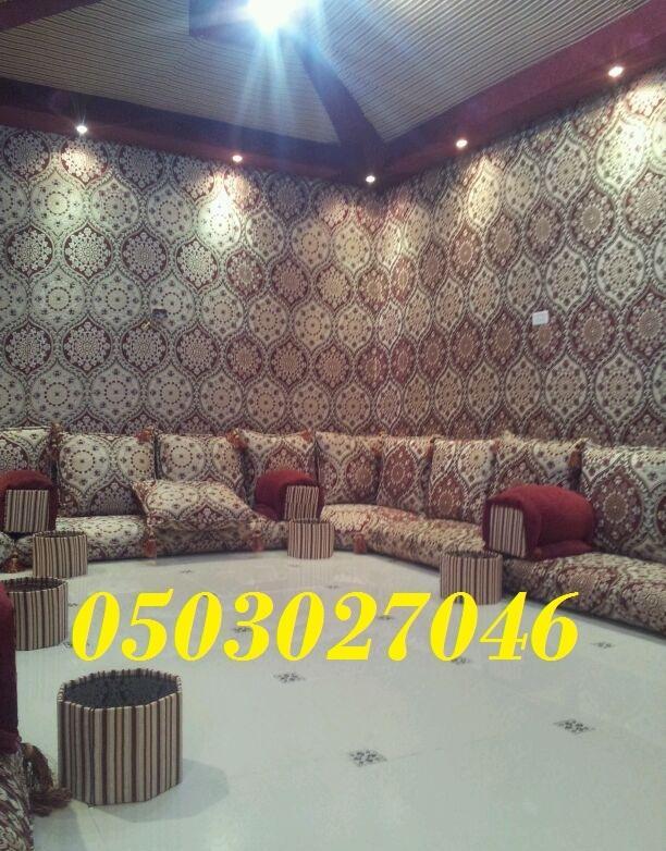 تصاميم بيوت ملكية 0503027046 450339346.jpg