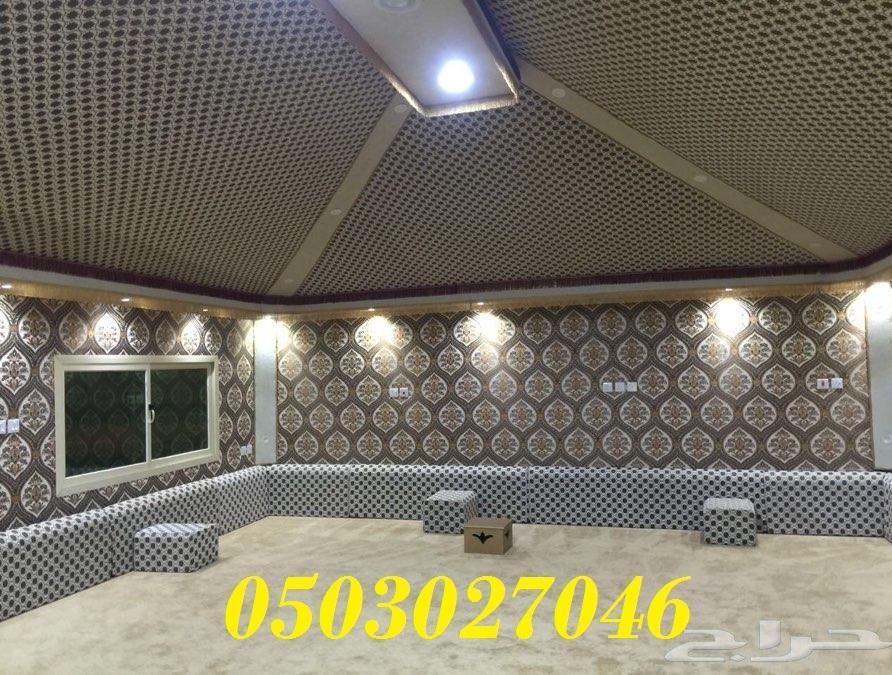 تصاميم بيوت ملكية 0503027046 585055479.jpg