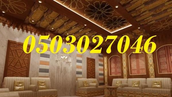 تصاميم بيوت ملكية 0503027046 753048731.jpg