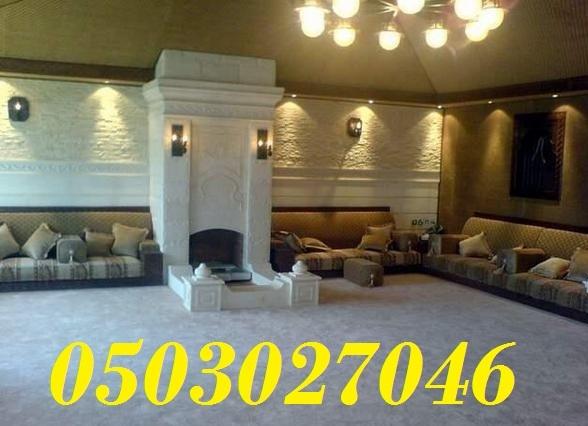 تصاميم بيوت ملكية 0503027046 766476480.jpg