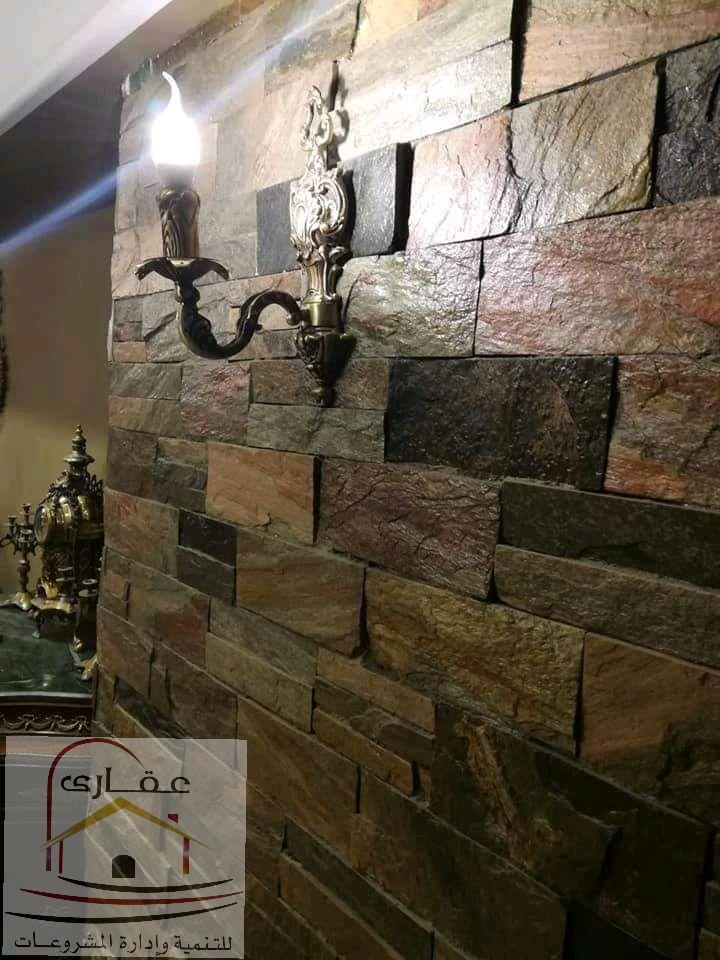 ديكورات شقق - ديكور شقق ( عقارى 01020115117) 227571347
