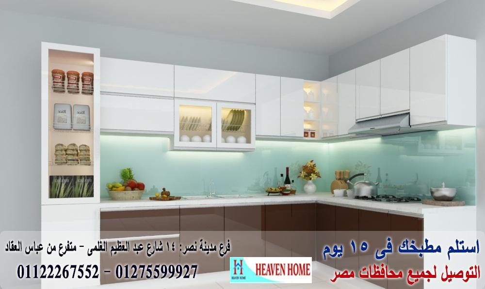 مطابخ خشب بولى لاك * استلم مطبخك فى 15 يوم 01275599927 600817312