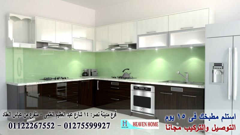 مطابخ خشب بولى لاك * استلم مطبخك فى 15 يوم 01275599927 740798973