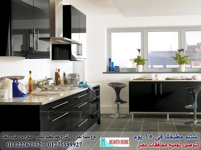 مطابخ خشب بولى لاك * استلم مطبخك فى 15 يوم 01275599927 825329953