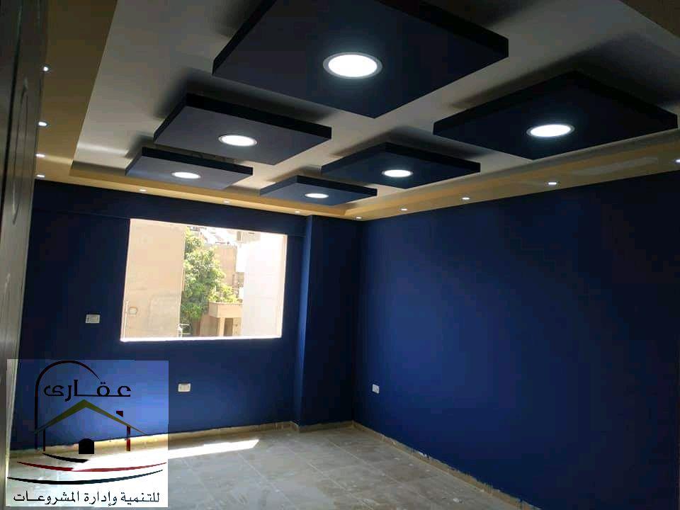 شركات تشطيب دهانات - شركة تشطيبات (عقارى 01020115117) 266472435