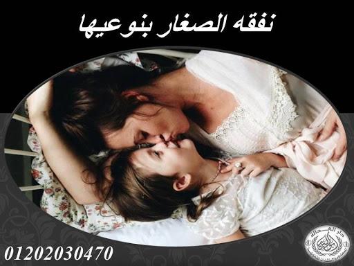 اشطر محامي خلع(كريم ابو اليزيد)01202030470  990877492