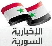 الإخبارية السورية