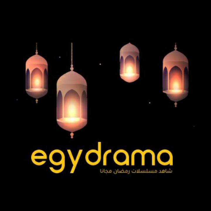 EGYDrama (AdFree) Apk