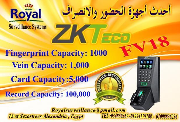 ماكينة حضور وانصراف ماركة ZKTeco موديل FV18   549761690