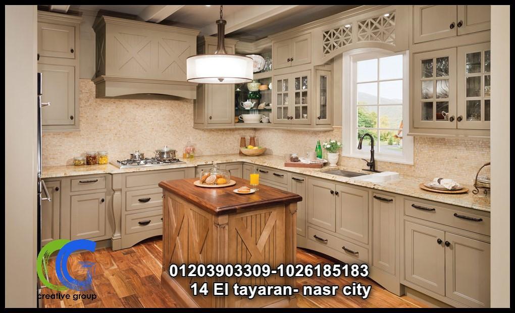 تصميم مطبخ – كرياتف جروب للمطابخ للاتصال 01203903309 569374268