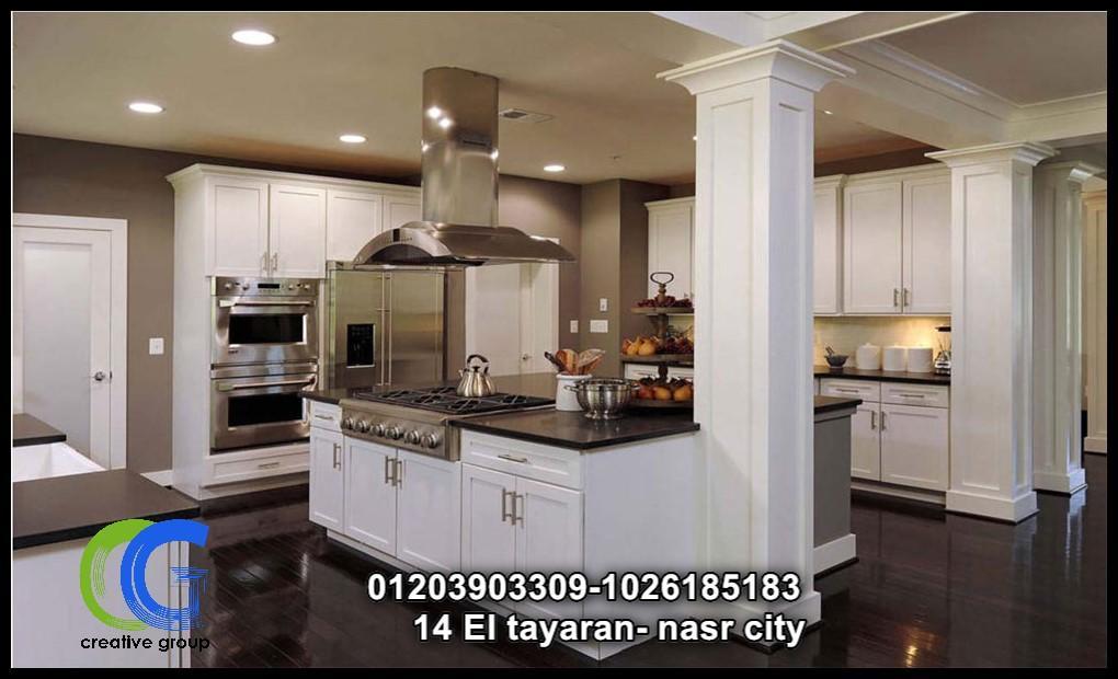تصميم مطبخ – كرياتف جروب للمطابخ للاتصال 01203903309 766350640