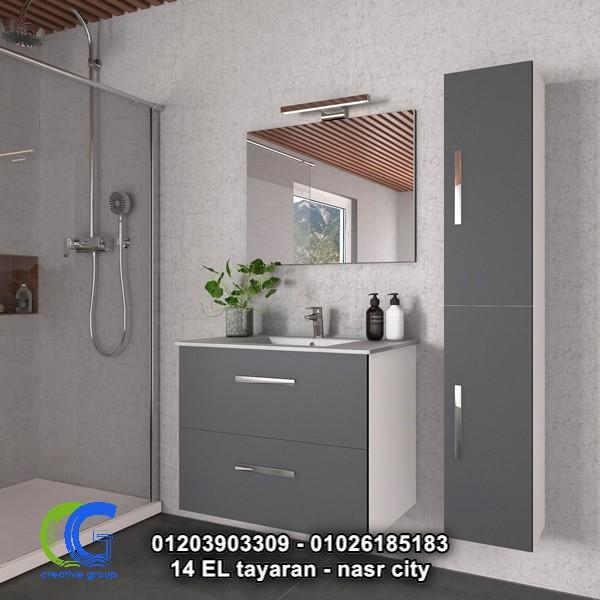 شركة وحدات حمام pvc– كرياتف جروب –01203903309        127797526