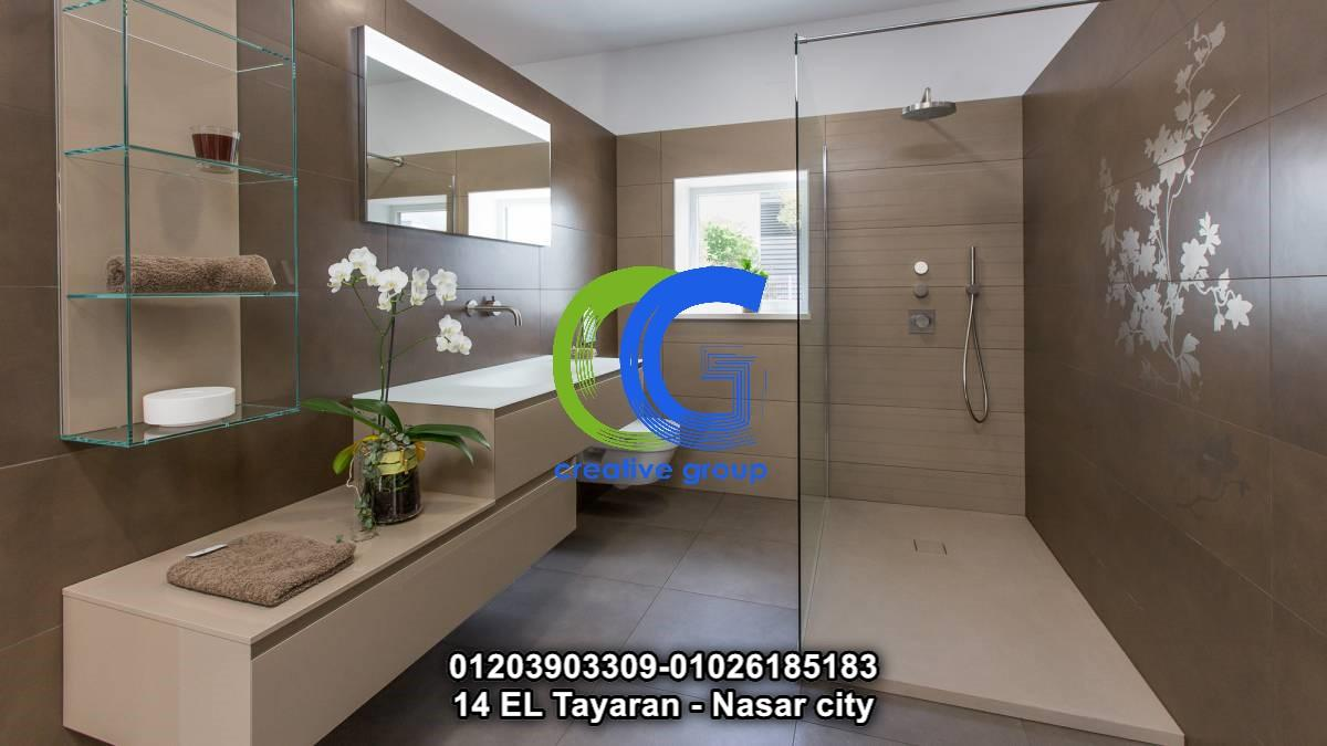 معرض وحدات حمام فى القاهره– كرياتف جروب –01203903309      211200632