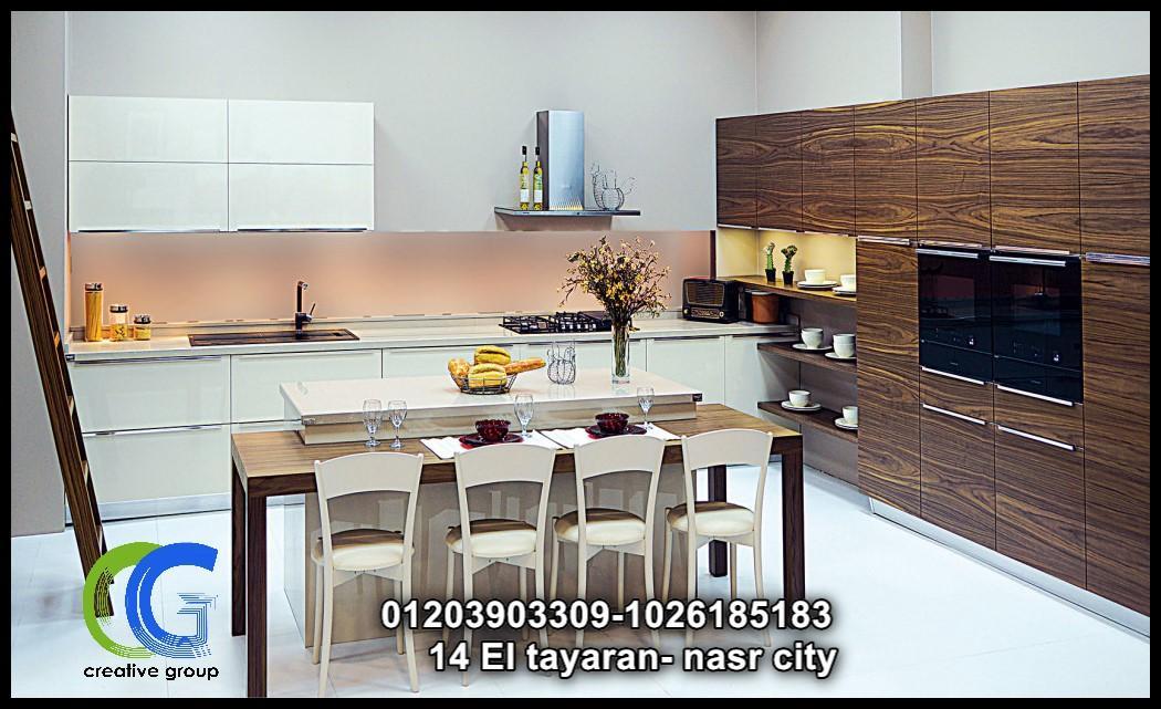 شركة مطابخ  فى مدينة نصر – كرياتف جروب ( للاتصال  01026185183  )  631894288