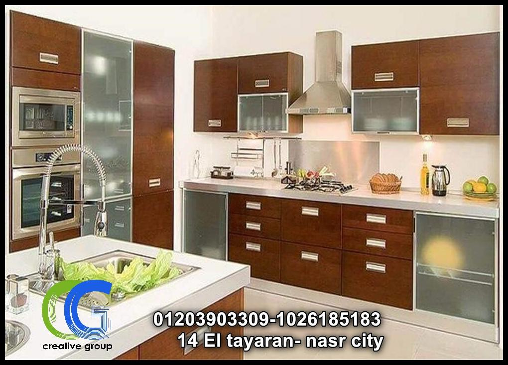 شركة مطابخ  فى مدينة نصر – كرياتف جروب ( للاتصال  01026185183  )  865151948