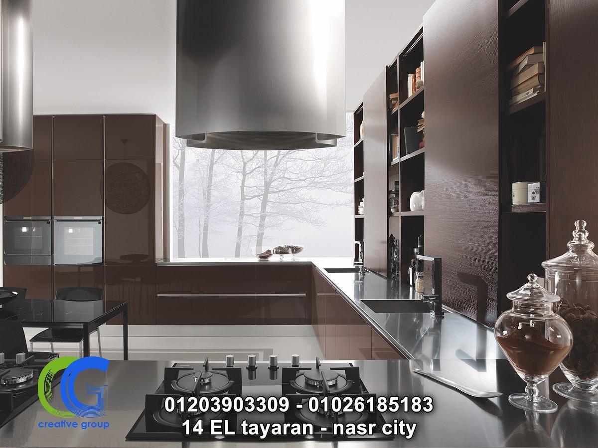 شركة مطابخ  بولى لاك -  كرياتف جروب للمطابخ  - 01026185183 809027335