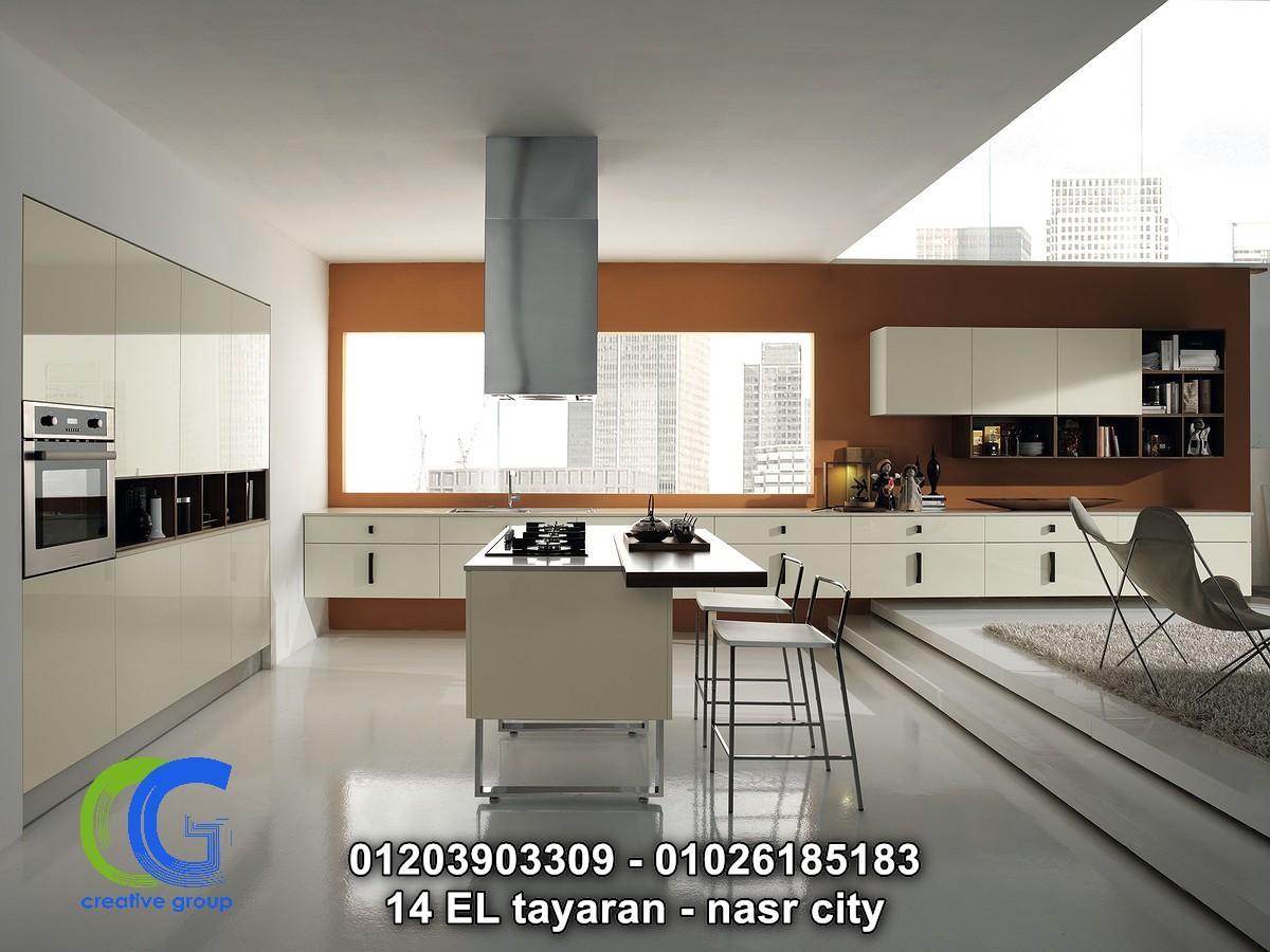 شركة مطابخ  اتش بى ال - كرياتف جروب للمطابخ - للاتصال 01203903309  470676494