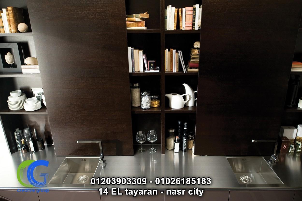 شركة مطابخ  اكريلك ( اسعار مميزة )- كرياتف جروب 01203903309 943183225