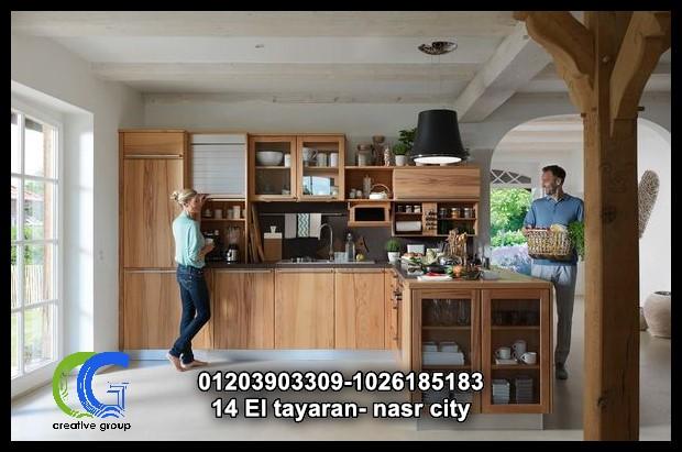 معارض مطابخ في مصر – كرياتف جروب للمطابخ  ( للاتصال 01026185183 ) 656906271