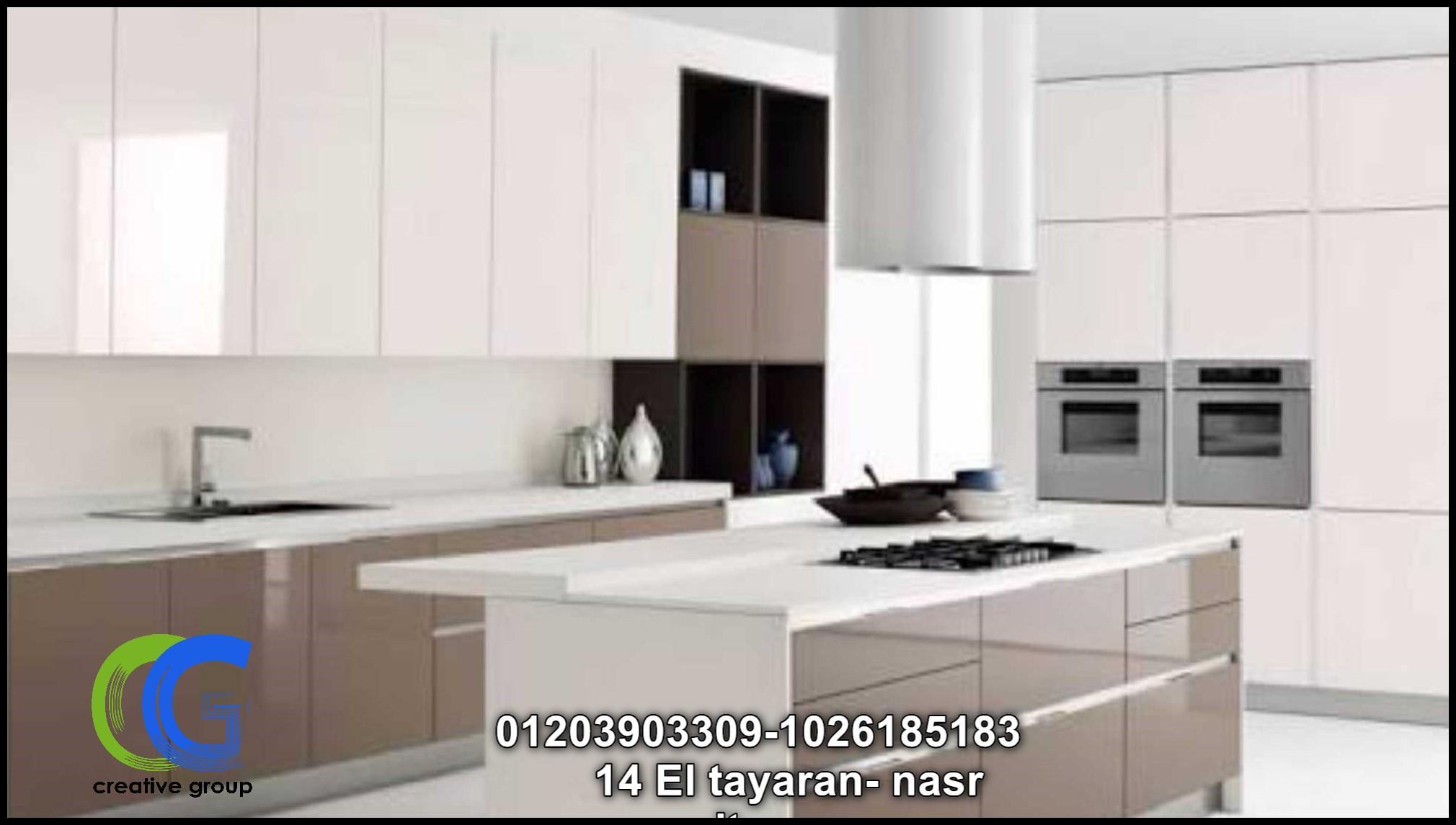 افضل شركة مطابخ – كرياتف جروب للمطابخ  ( للاتصال 01026185183 ) 462645704