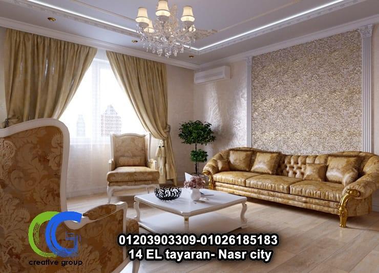 شركات تشطيب منازل- كرياتف جروب ( للاتصال 01203903309 ) 451104827