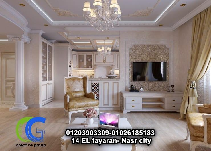 شركات تشطيب منازل- كرياتف جروب ( للاتصال 01203903309 ) 676463464