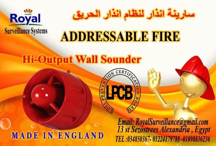 سارينة أنذار  لنظام الحريق Addressable للمشروعات 207873044