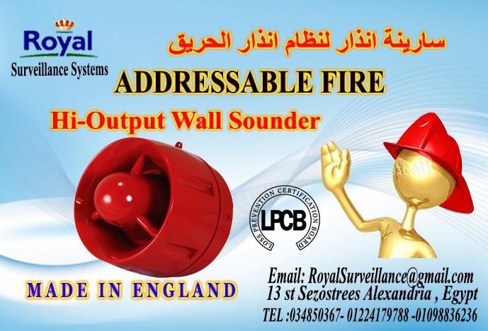 سارينة أنذار  لنظام الحريق انتاج انجليزى  معتمدة Addressable 636388626