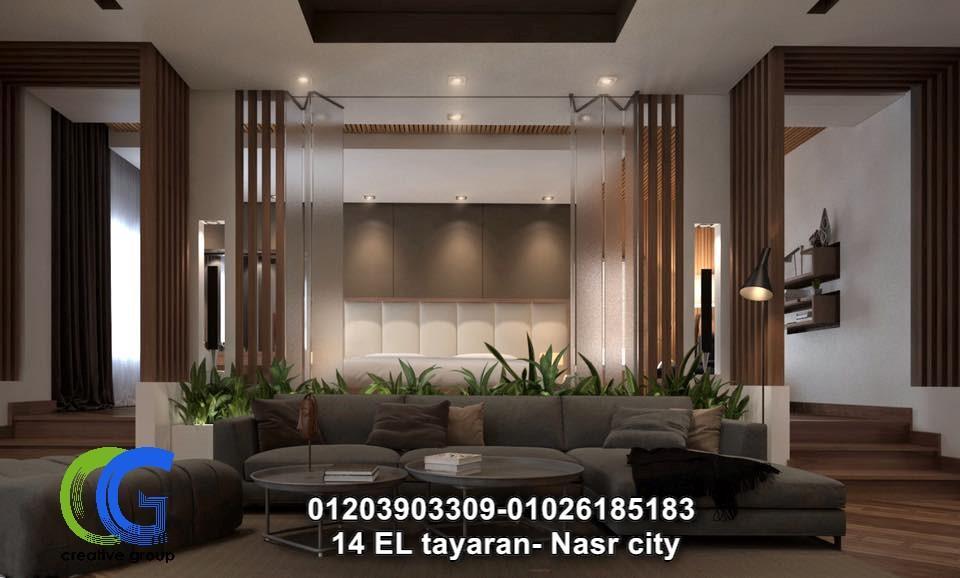 افضل شركة ديكور شقق - شركات تصميم ديكور – 01203903309  753359946