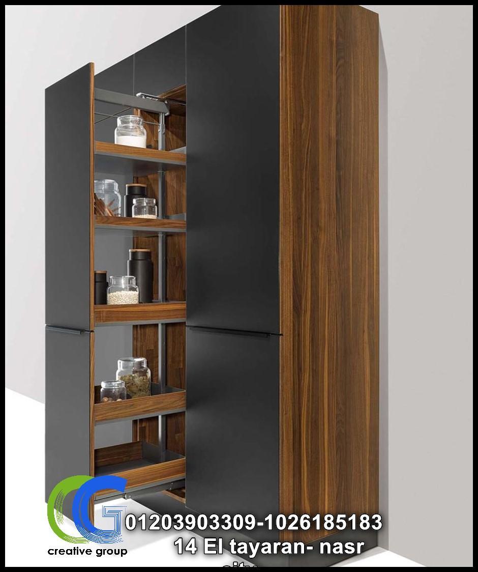 معرض مطابخ - شركة مطابخ - مطابخ خشب ( للاتصال 01026185183 ) 316096766