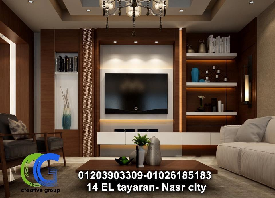 شركات ديكور وتشطيب – افضل سعر تشطيب - 01203903309 282719212