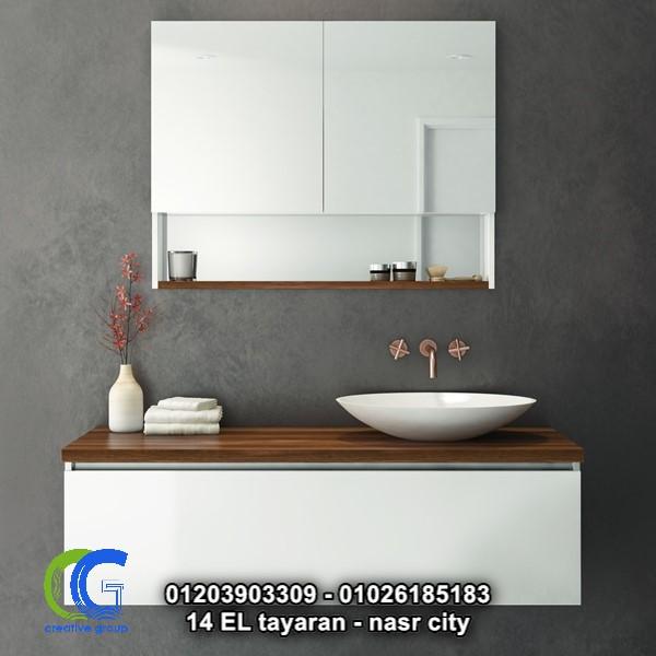 معرض وحدات حمام ارو ماسيف – شركة كرياتف جروب -  01203903309 469803263