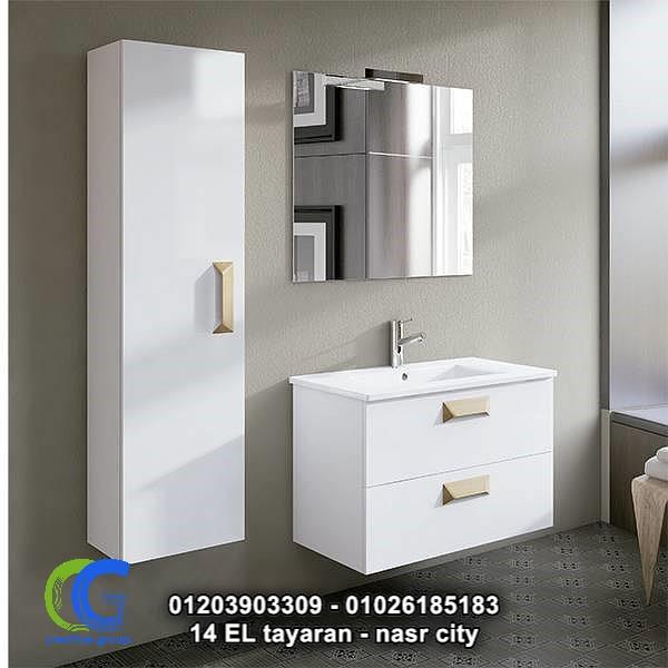 معرض وحدات حمام ارو ماسيف – شركة كرياتف جروب -  01203903309 487563755