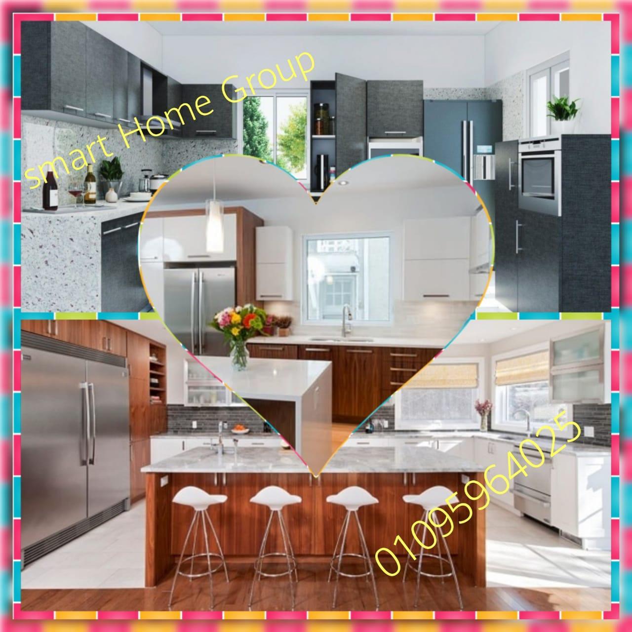 مطبخ اروماسيف ( سمارت هوم جروب 01095964025)