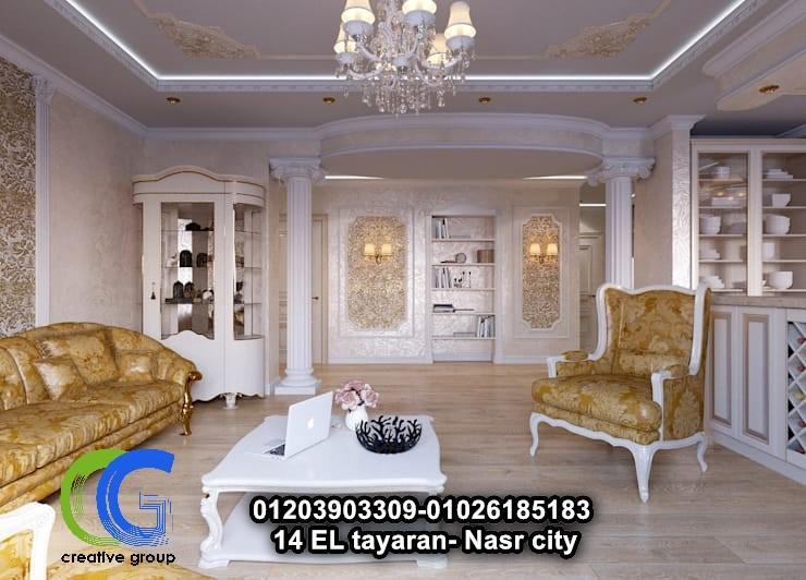 شركة ديكورات فى مدينة نصر - كرياتف جروب ( للاتصال 01203903309 )  652852241