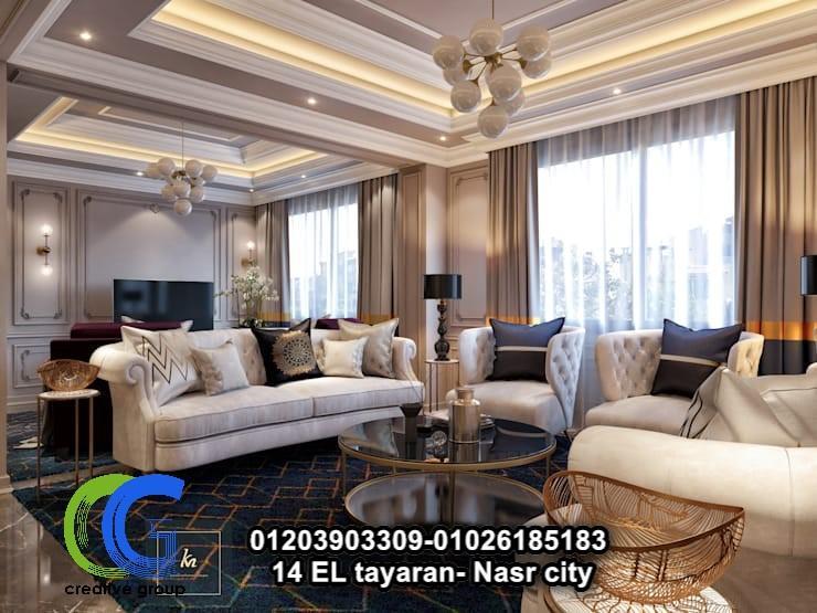 احسن شركة ديكورات في مصر - شركة كرياتف جروب للديكورات -01203903309 857511300