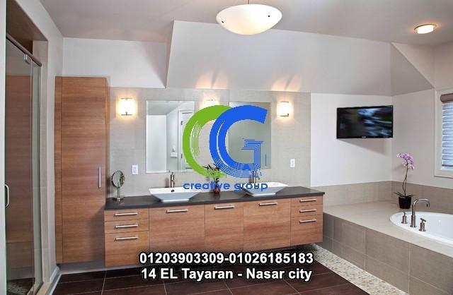 وحدات حمام خشب – كرياتف جروب –01203903309  315464893